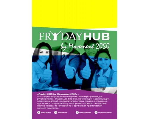 Fryday HUB by Movement 2050