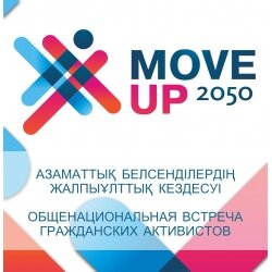 MOVE UP 2050